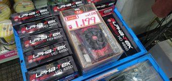 【ジャンク品】RADEON HD4850 【未開封】