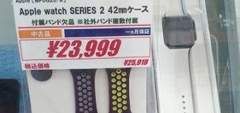 Apple watch SERIES 2 (42㎜ケース)入荷しました