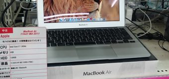 Apple/MacBook Air 11inch-Mid 2011 入荷しました