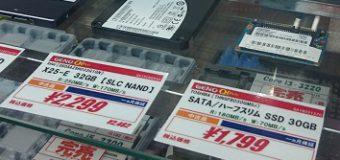 【ハーフスリム】中古SSD各種 入荷しました 【SLC】