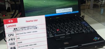 【Xp】Lenovo/ThinkPad X60【Xp】