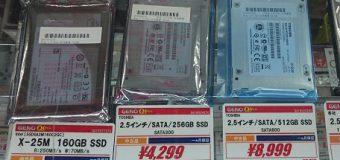 """【中古品】2.5""""/SATA接続 SSD各種 入荷しました"""