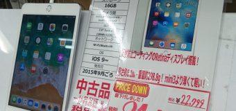 【値下げしました】Apple/iPad mini4 Wi-Fi/16GB