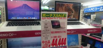 【ボーナスSALE】Apple/MacBookPro 13″ Early 2011