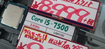 【タイムセール】Intel Core i5-7500・6500