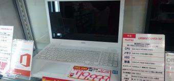 【月末特価】FUJITSU/LIFEBOOK AH53/A3 【Office2016付属】