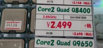 【LGA775】Intel Core2 Quad 各種 入荷しました