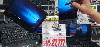 Lenovo/ThinkPad X230 Tablet 入荷しました