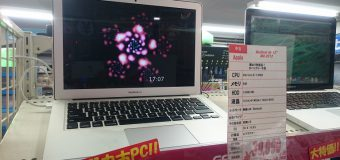 【難あり特価】Apple/MacBook Air 13″ Mid 2012