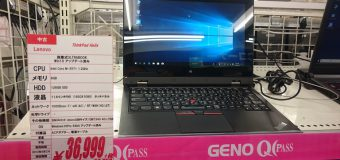 【再入荷】Lenovo/ThinkPad Helix