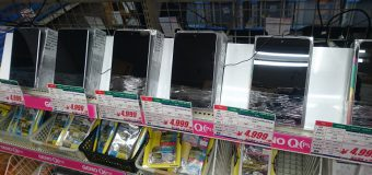 Google/Nexus7 (2012) Wi-Fi/32GB 入荷しました