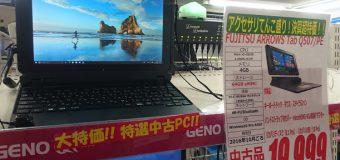 【決算特価】FUJITSU/Arrows Tab Q507/PE