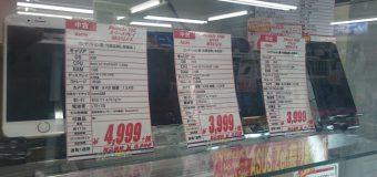 【難あり特価品】Apple/iPhone5~6 各種 特価展示中!
