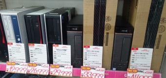 【月末特価】中古デスクトップPC大幅値下げ!【Windows10】