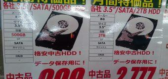 """【月末特価】中古/3.5""""/SATA接続 HDD 2TB/500GB"""
