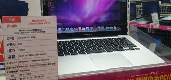 Apple/MacBook Pro 13″ Early 2011 入荷しました