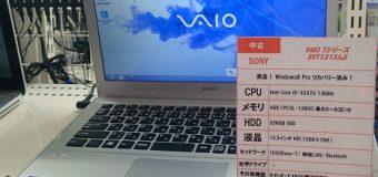 【美品】SONY/VAIO Tシリーズ [SVT1313AJ]入荷しました