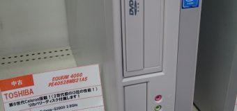 TOSHIBA/EQUIUM 4050 入荷しました