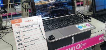 ASUS/TransBook Mini T102/H 入荷しました