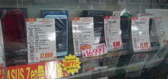 【SIMフリー】ASUS/ZenFone各種入荷しました