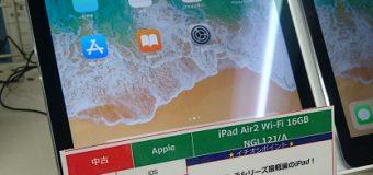 Apple/iPad Air2 16GB Wi-Fiモデル 入荷しました
