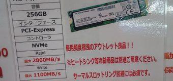 【土・日特価】SAMSUNG PM961 M.2 SSD 256GB