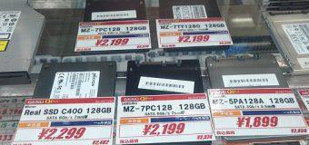 """【Micron】中古 2.5"""" SSD 128GB 入荷しました【SAMSUNG】"""