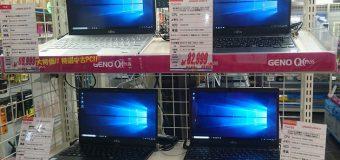 【軽量】FUJITSU/LIFEBOOK S938/S 各種 入荷しました
