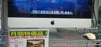 Apple/iMac MC309J/A 入荷しました