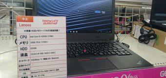 Lenovo/ThinkPad L470 入荷しました