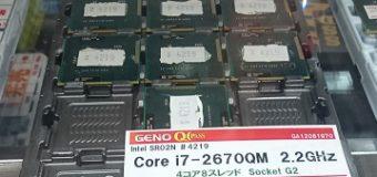 【特価品】Intel Core i7-2670QM 入荷しました