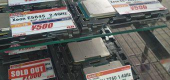 【ジャンク品】Intel Xeon 各種、続々展示中!