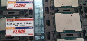【ジャンク品】Intel Xeon 各種入荷しました