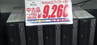 【税込¥10,000】FUJITSU/ESPRIMO D5390