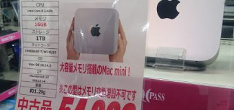 Apple/Mac mini (Late 2014)入荷しました