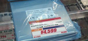 【スロットイン】Panasonic製スリムBD-REドライブ UJ-265 入荷しました
