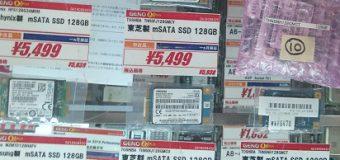 【中古品】mSATA接続 128GB/SSD各種 入荷しました