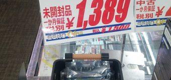 """【税込¥1,500】HITACHI製 2.5""""/SATA/7㎜/320GB HDD [未開封品]"""