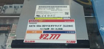 Panasonic/スリムBD-REドライブ [UJ260]入荷しました