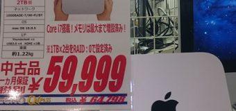 Apple/Mac mini Late 2012 入荷しました