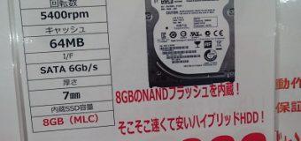 "【未開封品】Seagate/2.5""/SATA/7㎜厚/500GB【SSHD】"