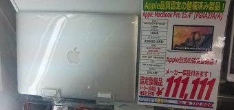 """【認定整備品】Apple/MacBookPro 15.4"""" 入荷しました"""