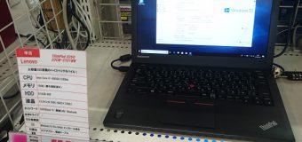 【再入荷】Lenovo/ThinkPad X250