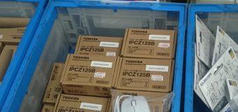【GWセール】TOSHIBA製 レーザー式横スクロールマウス