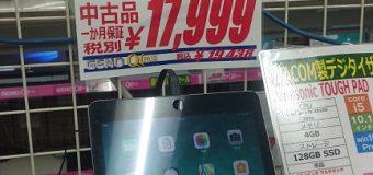 【月間特価品】Apple/iPad Air 16GB/Wi-Fiモデル スペースグレイ