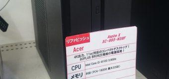 acer/AspireX XC-885-N38F 入荷しました