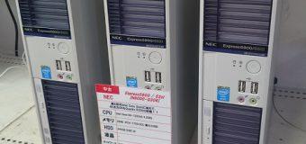 NEC/Express5800/53Xi [N8000-G306] 入荷しました