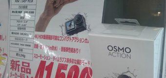 DJI/OSMO ACTION 入荷しました