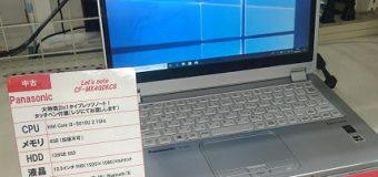 【夏休みSALE】Panasonic/Let's note MX4 入荷しました