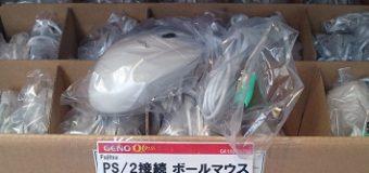 【未使用品】FUJITSU製 PS/2接続ボールマウス【ジャンク扱い】